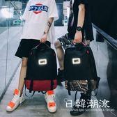 後背包  後背包男韓版大容量旅行背包休閑原宿 高中學生撞色書包女