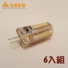 [吉客家居] 燈泡 -LED_G4_5W...