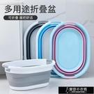 折疊洗衣盆 可折疊洗衣服盆家用帶搓衣板一體大號加深加厚特大號超大塑料臉盆