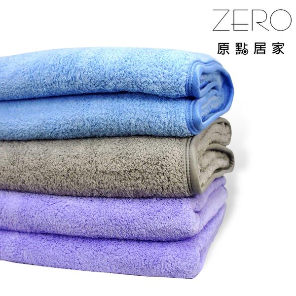 台灣製3M超吸水開纖紗 單人毯(五色任選)