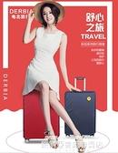 行李箱套行李箱保護套防水牛津布耐磨24寸旅行箱套子彈力20罩28寸 萊俐亞