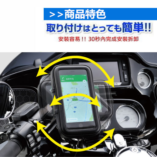 Racing s king 150 garmin3595 garmin3790 axis-z gps重機車手機座摩托車手機衛星導航支架組合