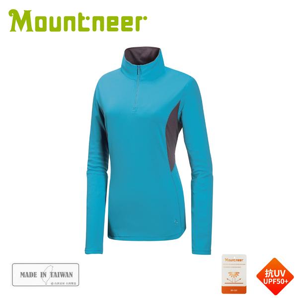 【Mountneer 山林 女 透氣排汗長袖上衣《水藍》】31P32/排汗衣/涼感衣/抗紫外線/運動長袖/登山露營