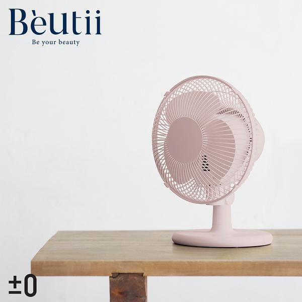 正負零±0 XQS-A220 桌上型風扇 循環扇  風扇 適用辦公室 自動擺頭