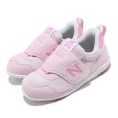 New Balance 慢跑鞋 IT313FLPW 粉紅 白 童鞋 小童鞋 運動鞋 【ACS】 IT313FLPW