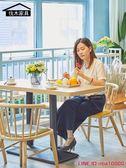 餐椅原木色鐵藝溫莎椅咖啡廳西餐廳桌椅日式奶茶店快餐店小吃店桌椅 JD CY潮流站