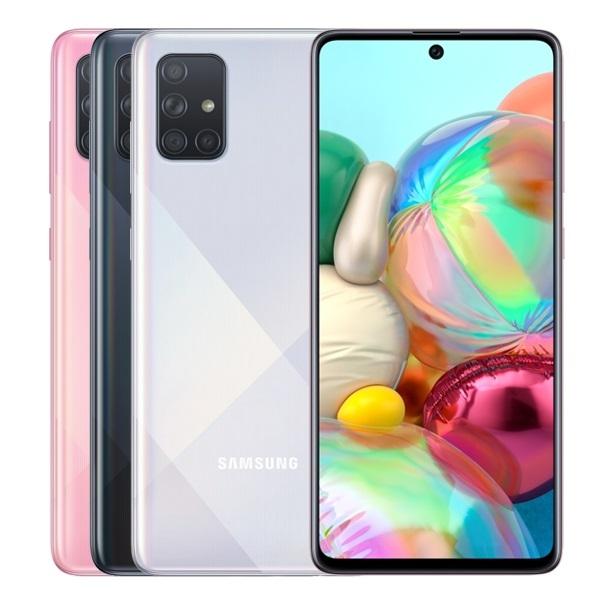 三星 SAMSUNG Galaxy A71 (A715) 矩形模組四鏡頭手機~登錄送三星10000mAh移動電源