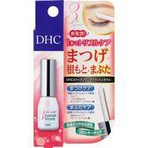 日本DHC 三合一全效眼睫精華液 9ml