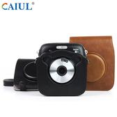 富士instax Square SQ10 SQ20 拍立得相機包 皮套 20755