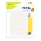 《享亮商城》61607 (黃色) 色塊橫格標籤型便條紙