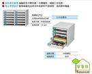 [ 家事達 ] 【天鋼Tanko】 A4M-212 桌上型A4文件箱 特價 公文櫃 收納櫃