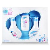 全新 德國施巴Sebamed pH5.5 嬰兒大三件禮盒 (泡泡露*2;嬰兒乳液*1)