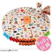 小偵探找圖記憶遊戲 親子互動 益智玩具 桌遊
