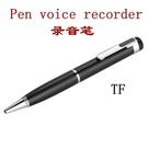 錄音筆高清降噪錄音筆迷你便攜式錄音筆筆形高清降噪錄音筆 ciyo黛雅