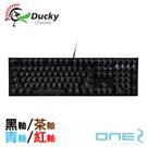 Ducky ONE 2 PBT鍵帽 2代 白光 機械式鍵盤