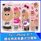 GARMMA LINE iPhone i6 i7 plus 空壓殼 防摔殼 保護殼 軟殼 熊大 熊美