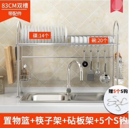 304不鏽鋼水槽碗架瀝水架廚房置物架放碗碟架廚房收納用品碗筷架2(主圖款)