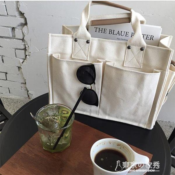 韓國大容量休閒帆布包多口袋實用側背手提斜背包女士大包 【東京衣秀】