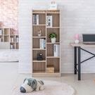 書櫃 收納櫃【收納屋】萊斯九格櫃-淺橡木色&DIY組合傢俱