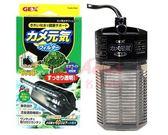 [ 台中水族] GEX烏龜專用過濾器 適用於40L以下魚缸