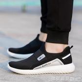 運動鞋-男鞋夏季新款老北京布鞋一腳蹬懶人鞋男士運動休閒鞋低筒鞋子 依夏嚴選