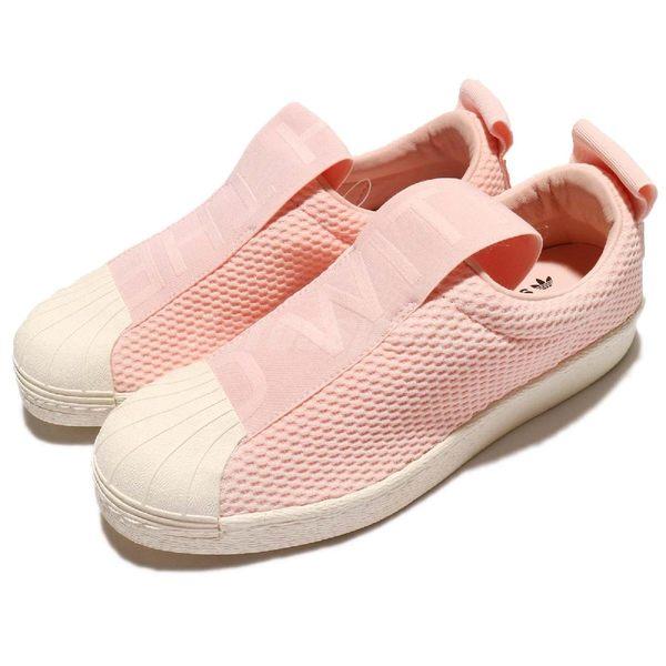 adidas 休閒鞋 Superstar BW35 Slip On W 粉紅 復古奶油底 繃帶鞋 貝殼頭 女鞋【PUMP306】 BY9138