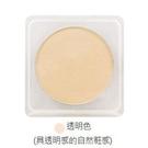 娜芙防曬蜜粉芯SPF23 PA++ 10g(透明色)