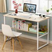 電腦桌 電腦台式桌家用電腦桌現代辦公桌學習桌子簡約書桌經濟型簡易桌子 LP—全館新春優惠