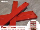 ♞空間特工♞書架收納架(您設計 我接單) DIY組合架 鞋櫃 衣架 斗櫃 寶石紅角鋼 層架鐵架