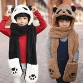 韓版親子保暖雙層加厚兒童冬天女童帽子圍巾手套三件套裝一體帽   多莉絲旗艦店