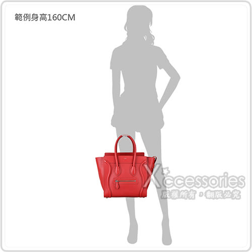 CELINE MICRO LUGGAGE經典燙銀LOGO小牛皮拉鍊手提囧包(紅)