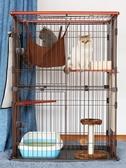 貓籠貓籠子家用貓別墅雙層二三四層大號小貓咪貓舍實木 豪華貓籠子YJT