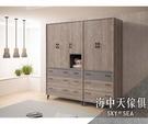 {{ 海中天休閒傢俱廣場 }} G-41 摩登時尚 衣櫥系列 A12-01 奧蘭多7×7尺組合衣櫥(可拆賣)