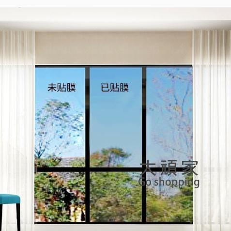 玻璃貼紙 單向透視玻璃貼膜遮光防窺窗貼防曬隔熱膜家用玻璃貼紙窗戶遮陽膜T