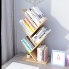 【免運】書架 創意書架 北歐風 小型書櫃 桌面收納架 樹形展示架 桌面儲物架 宿舍置物架