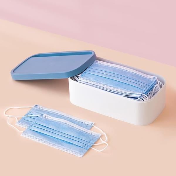 口罩盒 家用口罩收納盒帶蓋防塵口罩盒儲物盒抽屜式辦公室桌面雜物置物架  卡洛琳