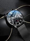 新款魅影概念全自動機械錶