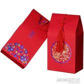 婚慶喜糖盒紙盒婚禮用品喜糖盒子創意中國風結婚糖果盒喜糖袋40個  時尚教主