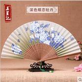 扇子王星記中國復古風日式和風便攜迷你十里桃花女士折疊小扇 伊蒂斯女裝