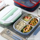 304不銹鋼分格飯盒 學生便當盒兒童保溫餐盤微波爐餐盒  居家物語