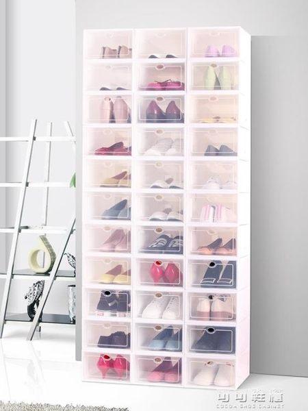 鞋架簡易多層家用防塵組裝經濟型省空間宿舍小鞋架子收納透明鞋櫃 可可鞋櫃