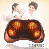 蒸舒康車載按摩枕頭頸椎按摩器頸部肩部家用腰部電動腰椎按摩靠墊igo「Top3c」