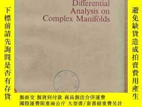二手書博民逛書店differential罕見analysis on complex manifolds(P512)Y17341