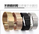 手錶帶鋼帶錶鍊不銹鋼錶帶男代用dw鋼帶dw錶帶金屬配件手錶錶帶男 藍嵐