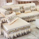 沙髮墊四季通用沙髮套罩萬能套高檔布藝貴妃坐墊北歐簡約PH3357【棉花糖伊人】