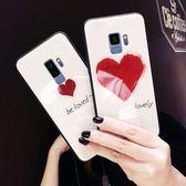三星 S9 S9 PLUS 手機殼 原創 IMD 愛心 玻璃殼 全包 防摔 鐳射 亮面 保護殼 時尚 搶眼