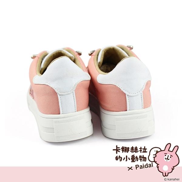 Paidal x 卡娜赫拉的小動物 薯條可樂厚底免綁帶休閒鞋不彎腰鞋-粉
