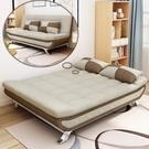 沙發床 經濟型實木沙發床可折疊小戶型單雙...