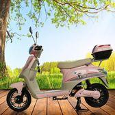 電動車新款電瓶車電動自行車成人男女小型迷你代步 熊熊物語