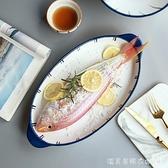 WUXIN日式陶瓷盤魚盤蒸魚盤烤魚盤家用ins菜盤雙耳烤盤微波爐焗盤【美眉新品】